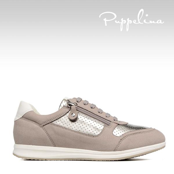 Puppelina-sneaker13