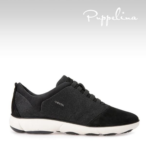 Puppelina-sneaker12