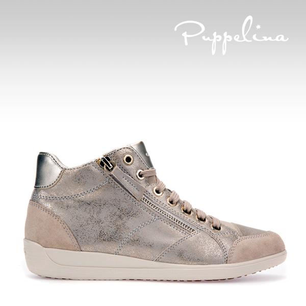 Puppelina-sneaker14