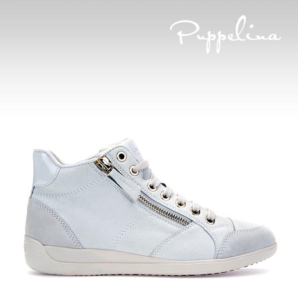 Puppelina-sneaker15