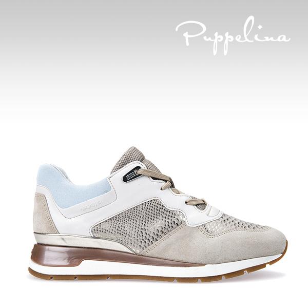 Puppelina-sneaker16