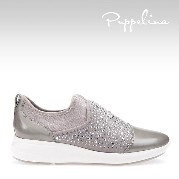Puppelina-sneaker20
