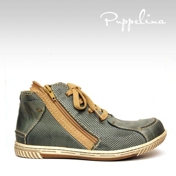 Puppelina-sneaker22