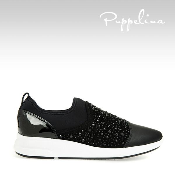 Puppelina-sneaker6