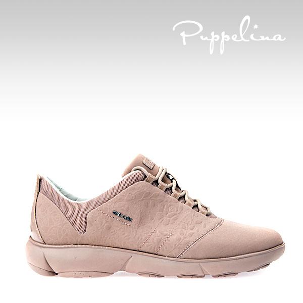Puppelina-sneaker8